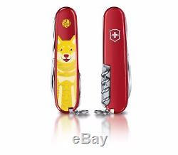 1.3714. E7 Victorinox Swiss Army Knife 91mm Huntsman YEAR OF THE DOG 2018 LIMITED