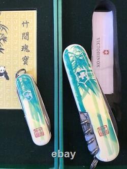 New Victorinox Swiss Army Limited Edition Panda Knives Box Set