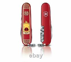 Swiss Army Knife, L. E Year of the Pig Huntsman, Victorinox 1.3714. E8, New In Box